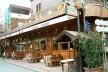 Afrodit Restaurant Resim 10