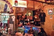 Avcılar Fes Cafe
