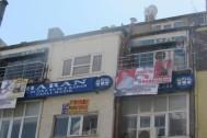 Baran Cafe-Bar