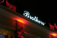 Brothers Cafe Bahçeli