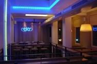 Ekvator Cafe