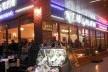 New Galata Restaurant Resim 10